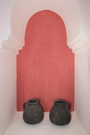 photo of Islamic arch detail in living rooms