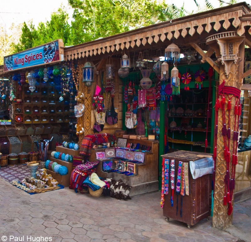 image of Dahab shop