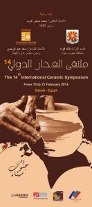 ceramics symposium